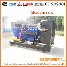 Best price high quality 200kw 250kva natural gas generator