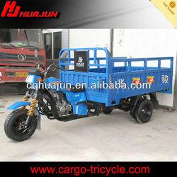 HUJU 175cc motorcycle chopper 4 wheels