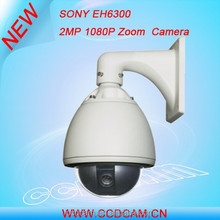 HD CCTV Suveillance Camera/ SONY PTZ Zoom 1080P IP webcam traffic car accident camera kit
