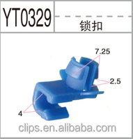 Auto Plastic lock Clips Fasteners for Car/Auto car clips for factory supply