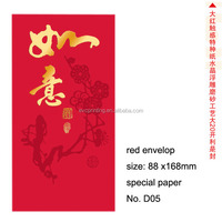 high quality red packet envelop printing