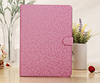 Slap-up Diamond Grain Smart Cover Leather Flip Tablet Case Cover for iPad air/5