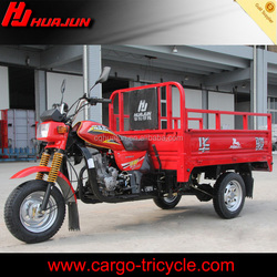 150CC classical tricar tricycle