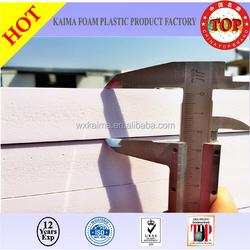 HOT SALE 1--40mm thickness pvc foam sheet 4x8/ plastic pvc foam sheets suppliers