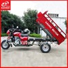 China Alibaba Website Golden Seller Three Wheel Cargo Scooter Trailer Hot Sales