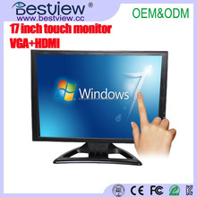 bulk buy from china 17 inch computer monitor with VGA HDMI touch function