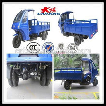 hot sale 150cc 200cc hot cargo five wheel with ccc in Sudan