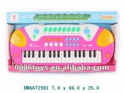 hot sale electronic organ for children