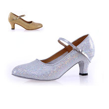 Adult women Latin dance ballroom dancing shoes with golden sequins shoes