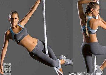 Fitness wear buy fitness wear product on alibaba com