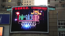 Outdoor advertising P10 led module full color with steel cabinets,fixed installation