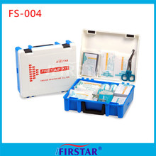 Survival medical emergency military first aid kit supplies
