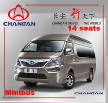 2015 New Changan mini bus price
