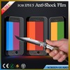 For iphone 5/5S 2015 Axidi shatterproof anti-shock PAC/TPU screen film/protector