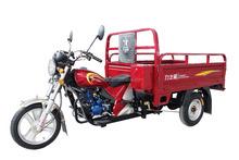 2014 year 175cc/200cc/250cc dump three wheel motorcycle/zongshen truck / zongshen rickshaw