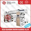 New type Polyethylene Film Flexo Letterpress Printing Machine