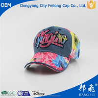 Beautiful Lady Hat Patch Embroidery with Flower Fabric From Professional Cap Factory