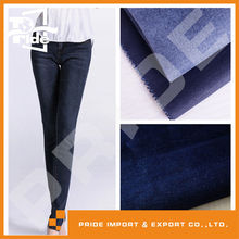 PR-JD520 import jeans roll made in China textile and fabric trade company