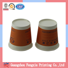 2015 Hot Sale 7oz Printed Biodegradable Paper Cup