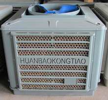 portable evaporative air conditioners