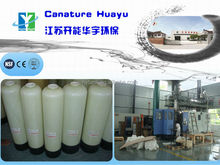 2015 CANATUR HuaYu brand sand filter for water treatment vessel/FRP sand filter vessel