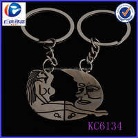 sex women and animal keychain 2014 top ten low price customize product