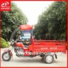 Guangzhou petrol engine tricycle for cargo with front windshield