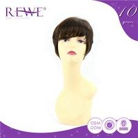 Big Price Drop Custom Printing Clean And No Smell Custom Jual Lace Hair Funmi Pvc Wig Short