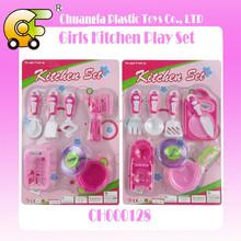 Small toys play set plastic cooking toys kitchen play set for kids 2 models