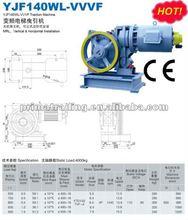 VVVF elevator traction machine YJF140WL VVVF(630-800kg)