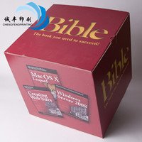 red square box cardboard paper pckaging box for Bible book