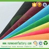 Sunshine low price pp spunbond nonwoven fabric different kinds of fabrics with pictures