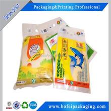 Gravure printing surface handling 5kg 10kg 20kg 25kg rice packing bag / rice bag manufacturer