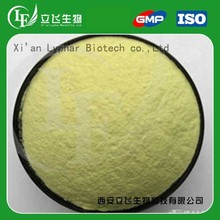 ISO Certified Manufacturer Provide Tetracycline Powder