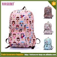2015 new design waterproof primary Guangzhou cartoon picture of school bag