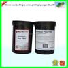 Autotype solvent resistsance photo emulsion plus7000