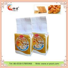 sugar sachet packing yeast powder