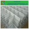 China supplier welded wire mesh panle/square wire mesh Anping factory