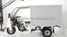 250cc china motorcycle 3 wheel pickup