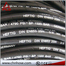 high quality custom new style extremely flexible metal hose