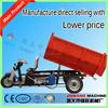 three wheel electric cargo bike/best three wheel electric cargo bike/chinese three wheel electric cargo bike