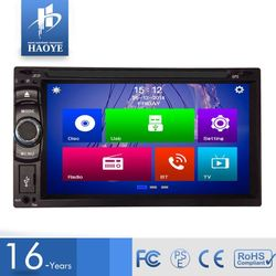 Small Order Accept China Manufacturer 2 Din Radio Car Dvd Gps
