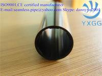 steel structure materials q345