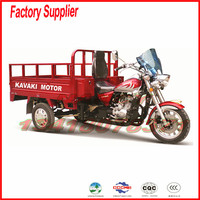 BEST Sale chinese 150cc MTR model cargo tricycle