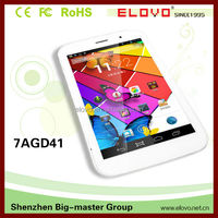 Cheap Android Glasses free 3D tablet with Rear 5.0M camera