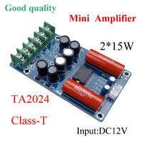 Class-T TA2024 Professional Digital Power ampflier board module car audio stereo 10W* 2 amplifier DC12V 15W*2 amplifier pcb