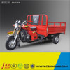 3 wheel Recumbent Trike Motorcycle With New Design