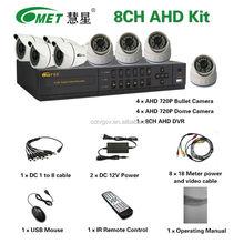 Comet marca! 720 P / 960 P alta definición 8CH AHD DVR Kits con cúpula bala cámara
