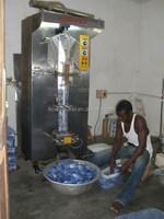 KOYO Water Sachet Making Machine with RO Filter
