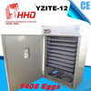/product-gs/ce-marked-automatic-industrial-commercial-egg-incubator-for-ostrich-eggs-for-sale-yzite-11-1800972645.html